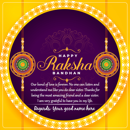 Happy Raksha Bandhan Wishes Quotes Images With Name