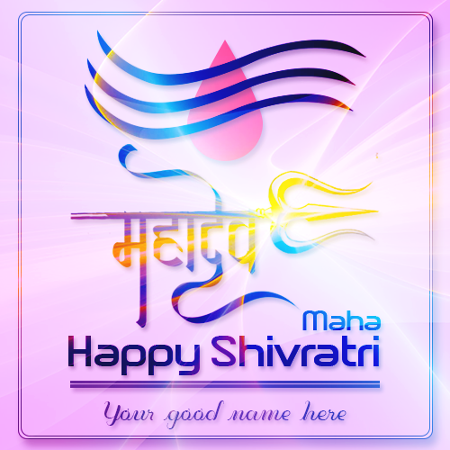 Advance Happy Shivratri Wishes 2019 With Name