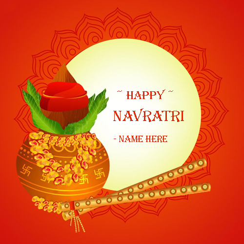 Happy Navratri Wishes Images With Name