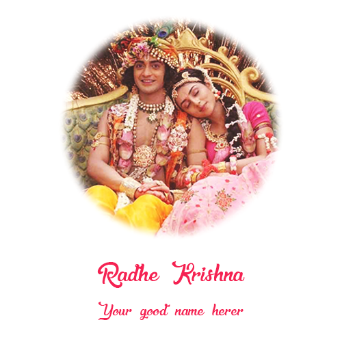 Radha Krishna Whatsapp DP With Name