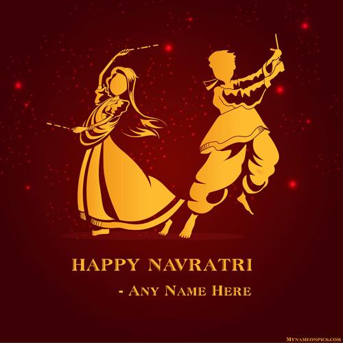 Happy Navratri Couple Playing Dandiya Images With Name