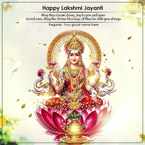 Lakshmi Jayanti Wishes Quotes Images With Name