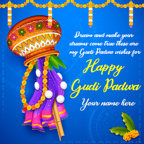 Gudi Padwa Wishes Greetings Card With Name Edit