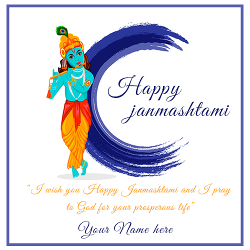 Happy Janmashtami Lord Krishna Greetings Card Image With Name