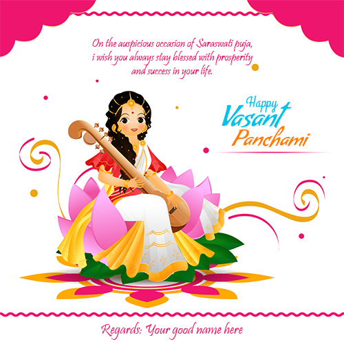 Happy Vasant Panchami Wishes Quotes Images With Name