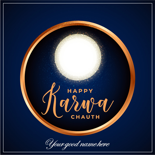 Happy Karwa Chauth 2021 Images With Name