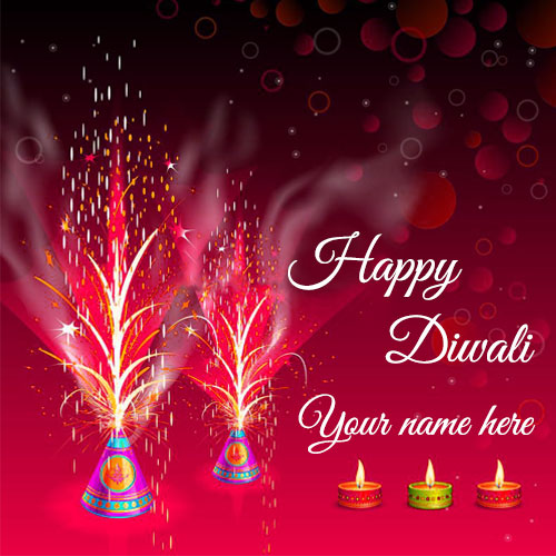 Special Happy Diwali 2020 Wishes Images With Pics