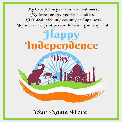 India Happy Independence Day Wishes Quotes Image With Name