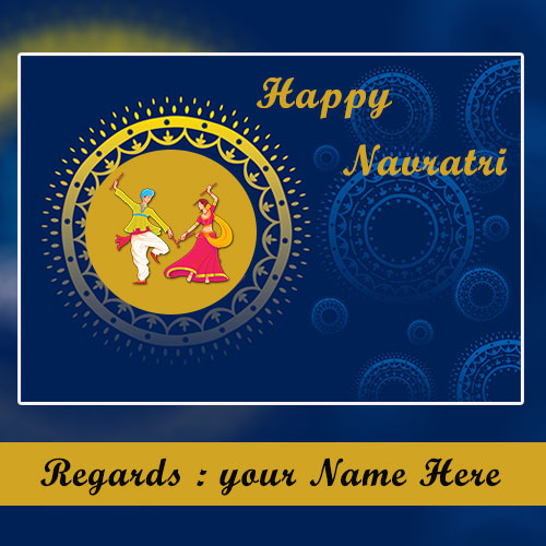 My Name On Navratri Wishes With Maa Ambe Images