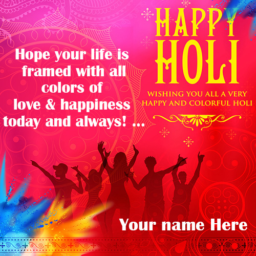 Happy Holi Quotes Wishes Images With Name