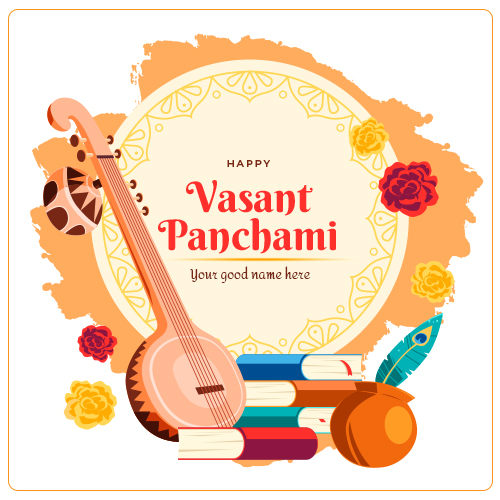 Happy Vasant Panchami 2021 Images With Name