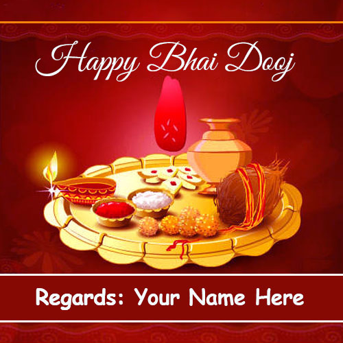 Happy Bhai Dooj HD Images With Name