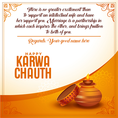 Karwa Chauth Wishes Quotes Picture With Name