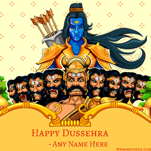 Dussehra 2018 Wishes Images With Name