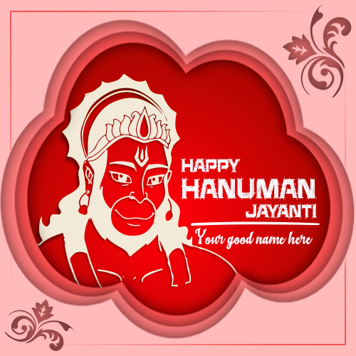 Hanuman Jayanti 2019 Images With Name