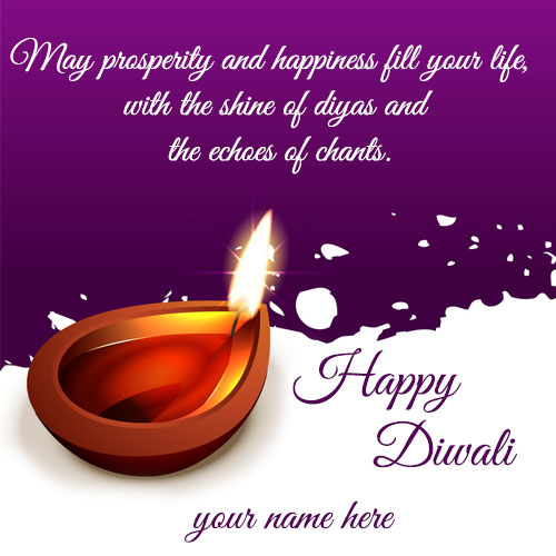 Happy Diwali Wishes Quotes Images With Name