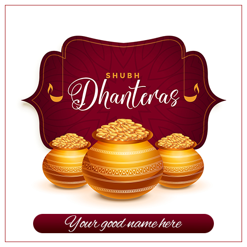 Happy Dhanteras 2021 Wishes Images With Name