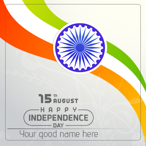 15th August Happy Independence Day Picture With Name