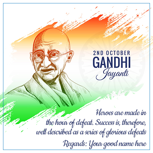 Gandhi Jayanti Wishes Quotes Images With Name