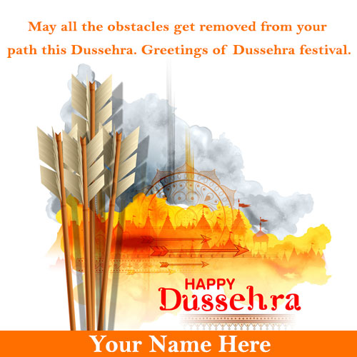 Dussehra 2020 Quotes Images With Name Pictures