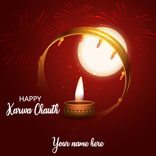 Happy Karwa Chauth Images With Name and Photo