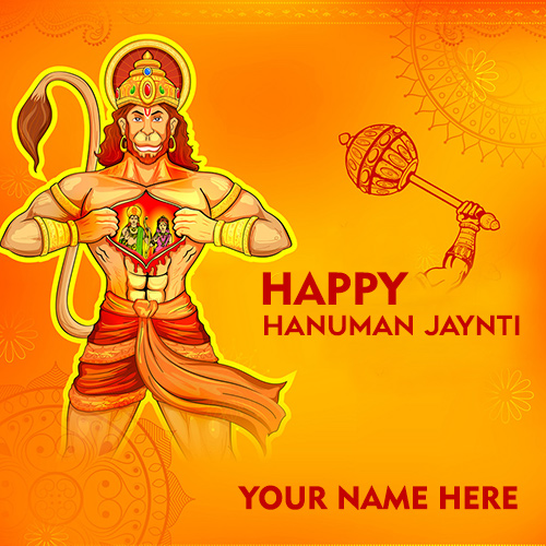 Hanuman Jayanti 2021 Images With Name