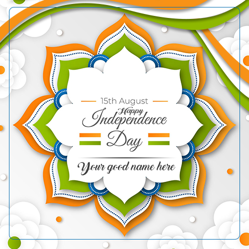 Happy Independence Day 2021 Images With Name
