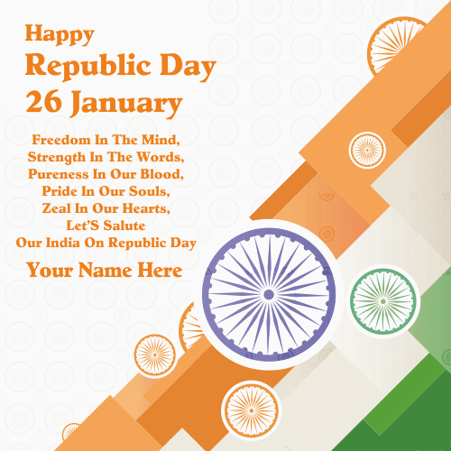 Happy Republic Day 2019 Greetings Card With Name