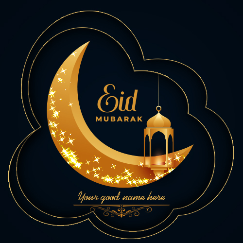 Create Eid Mubarak Greetings Card With Name